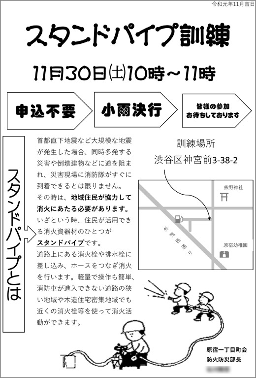 20191108_haraichi7_02.jpg