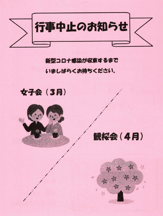20210312_harajuku1_03.jpg