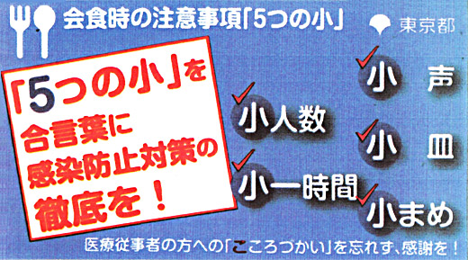 20210315_harajuku1_03.jpg