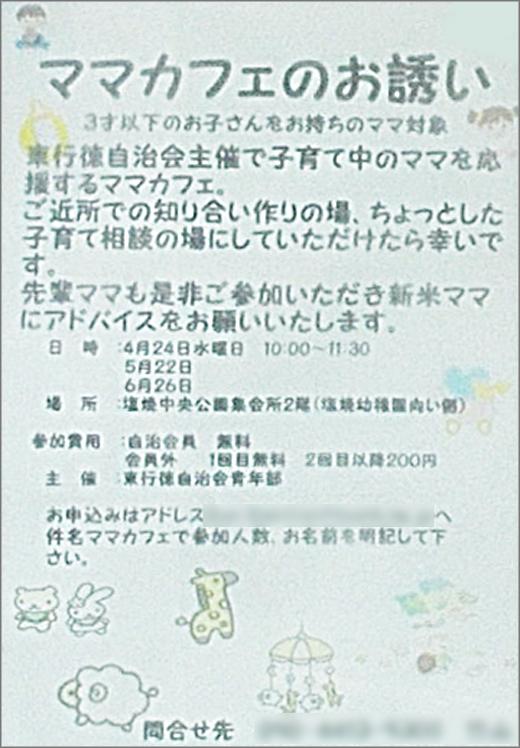 DSCN3907_01.jpg