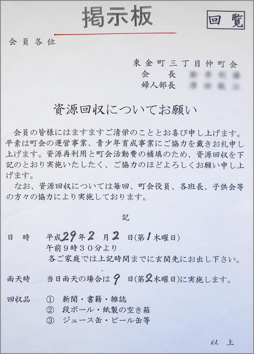 DSCN0201m.jpg