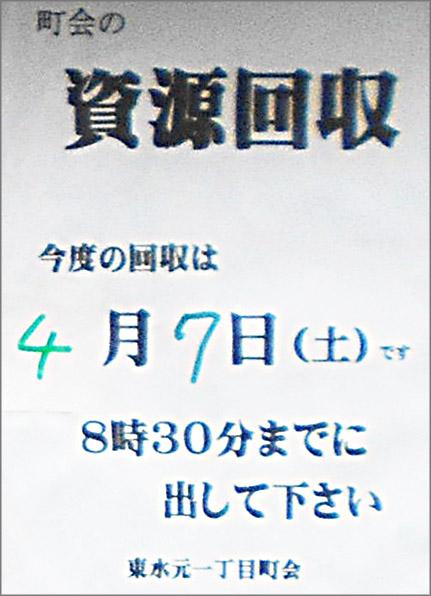 DSCN4315_001.jpg