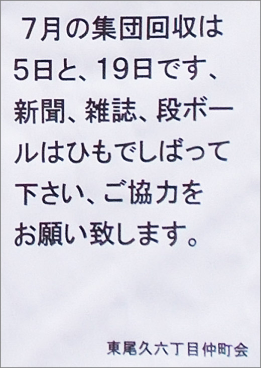 DSCN0281_001.jpg