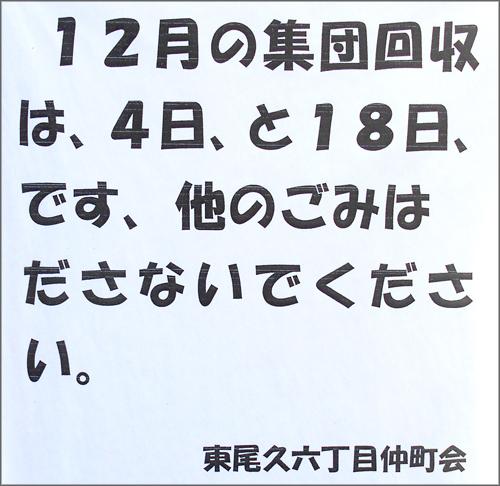 DSCN1723m.jpg