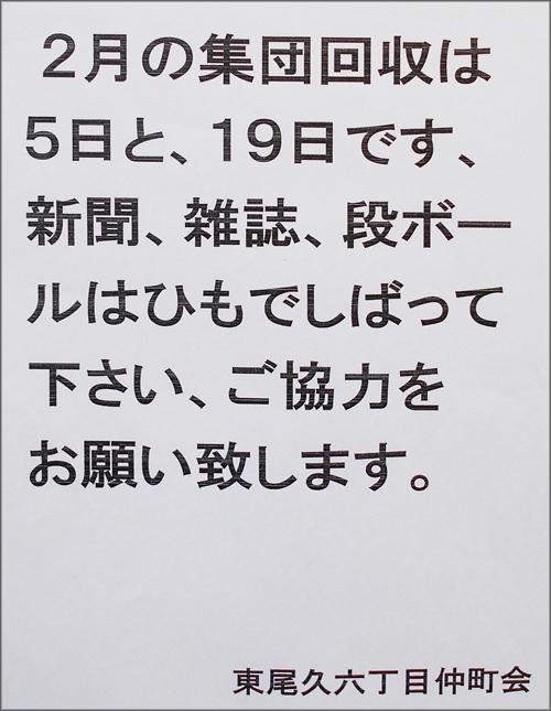 DSCN1933m.jpg