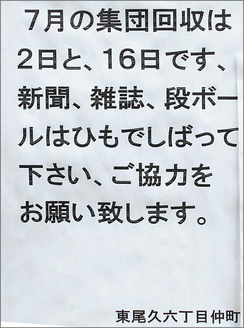 DSCN2748m.jpg