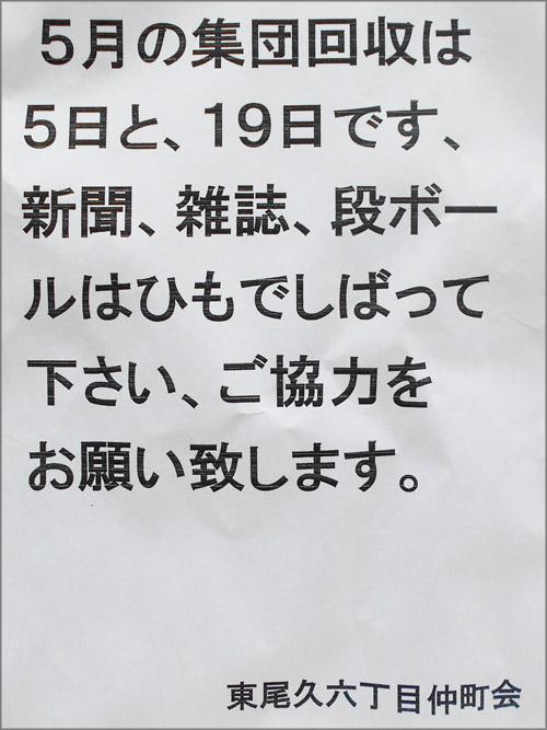 DSCN6327m.jpg