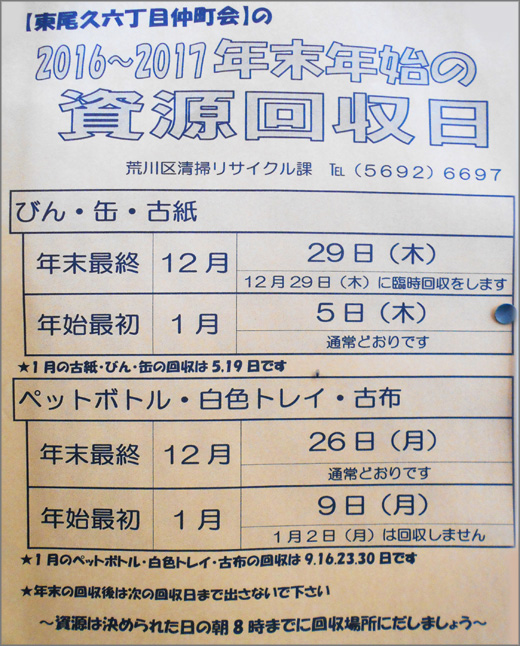 DSCN9865m.jpg