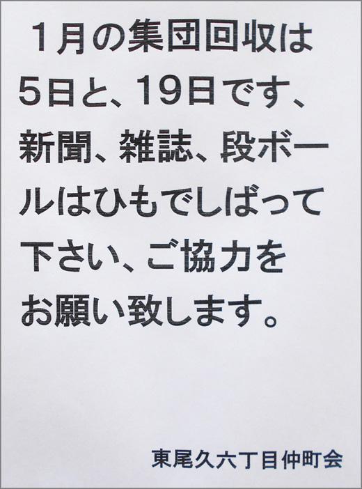 DSCN9866m.jpg