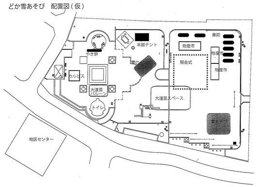 1402地図/東四つ木南町会.jpg