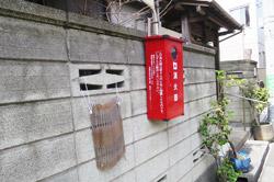 20200324_higashiyotsuiminami_001.jpg