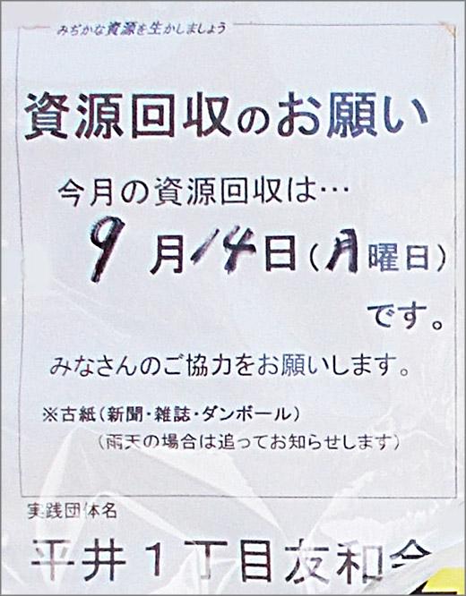 DSCN7196m14.jpg