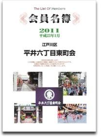 1012表紙_thumbnail.jpg