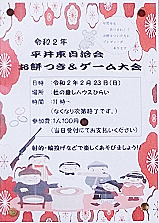 DSCN6291_01.jpg