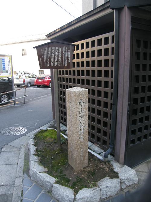 1112町会名の由来/本町上町会_500.JPG