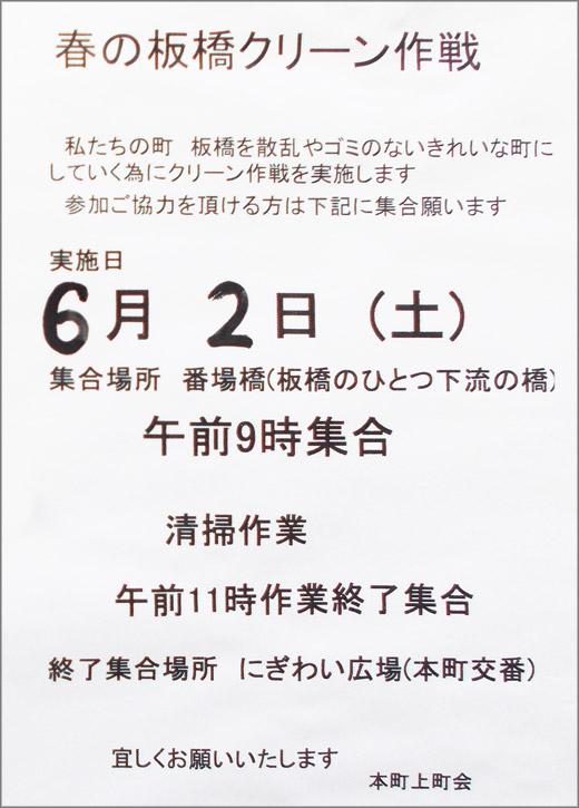DSCN1292m2.jpg