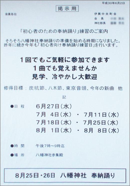 DSCN1432_001.jpg