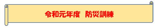 20190709_ikominami_001.jpg