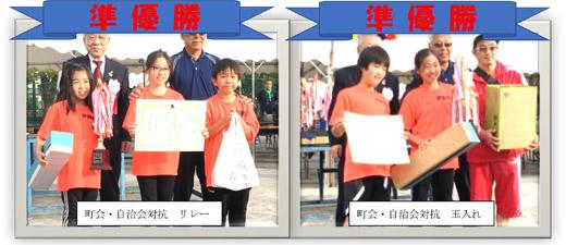 20191024_ikominami_02.jpg