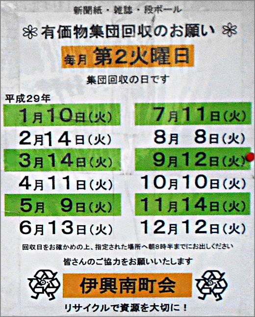 DSCN9864_003.jpg