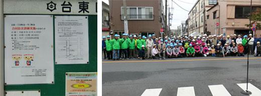 20181018_ishihama1_001.jpg