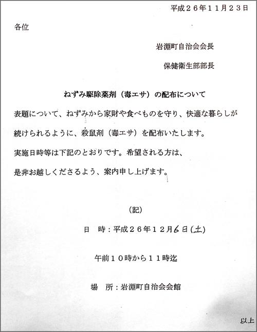 DSCN1681m.jpg