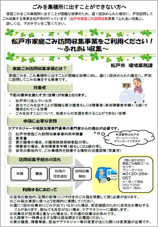 20210407_izumigaoka_01.jpg