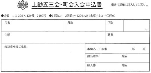 20190704_kamido5_13.jpg