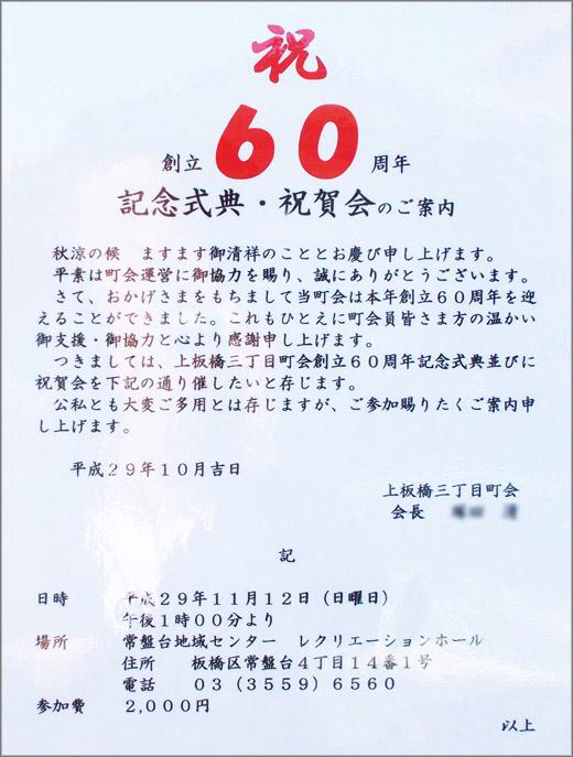 DSCN0004m.jpg