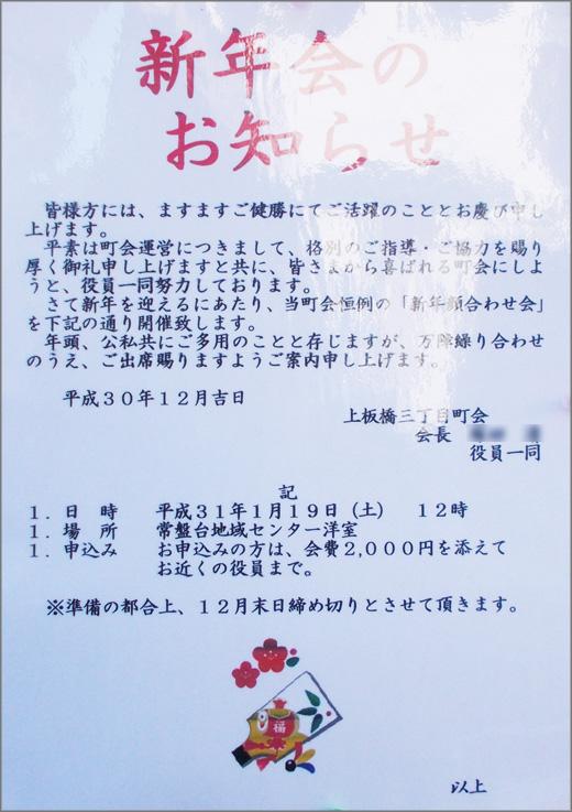 DSCN2429m09.jpg