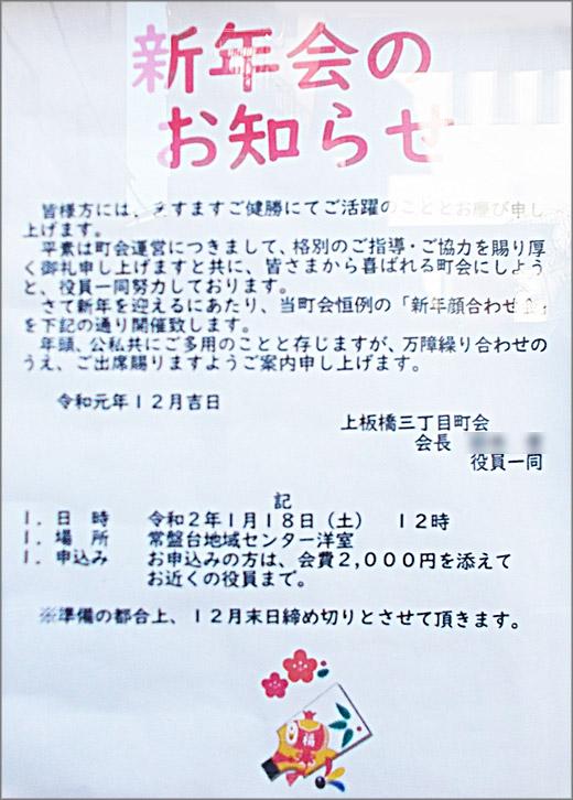 DSCN6077m15.jpg