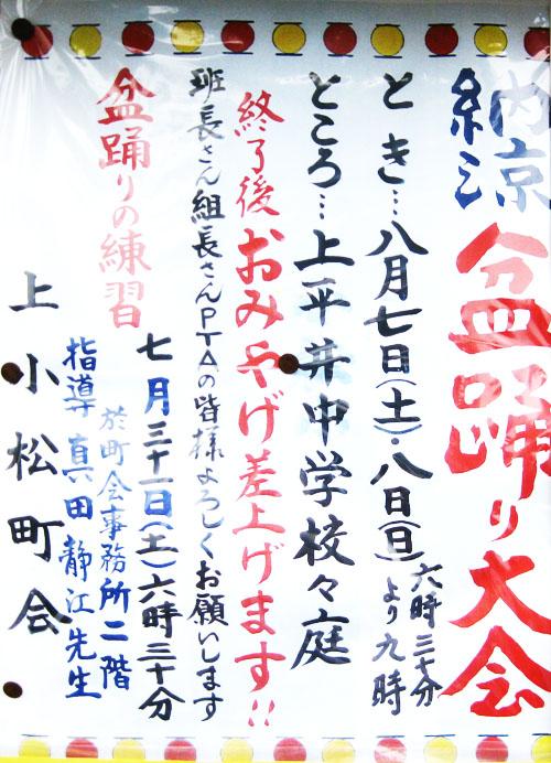 1007納涼/葛飾4.jpg