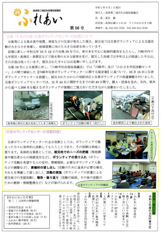 20200915_kamisakunobe_07.jpg