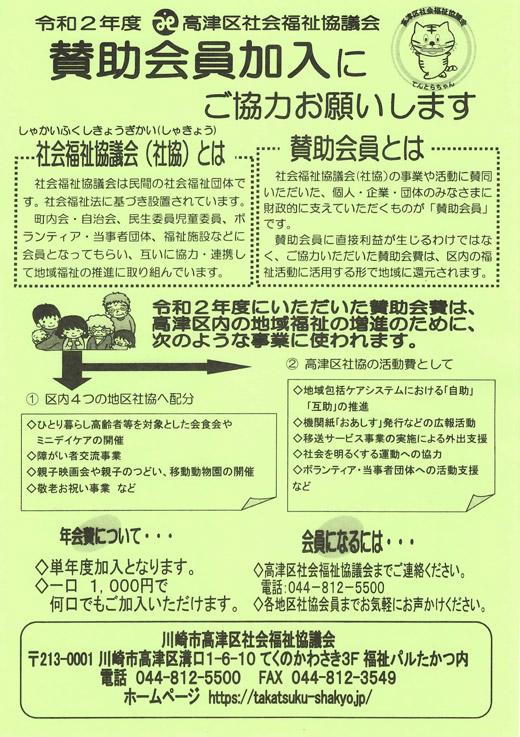 20200915_kamisakunobe_08.jpg