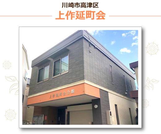 kamisakunobe_top.jpg