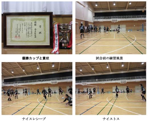 20170112_kanai0022.jpg