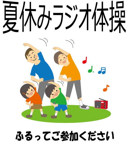 20170711_kanai_002.jpg