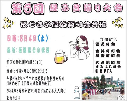 20180718_kanaicho_001.jpg