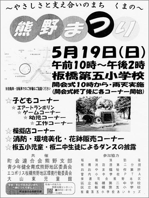 20190509_kanaicho_01.jpg