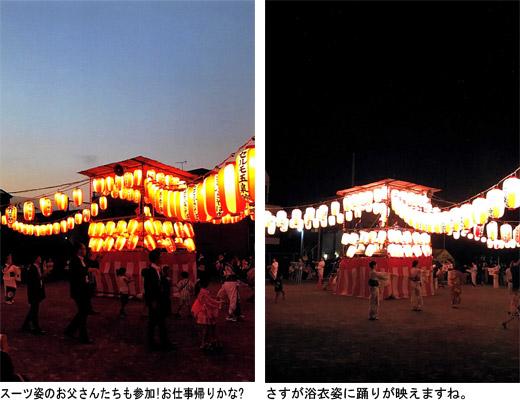 20190819_kinegawa_02.jpg
