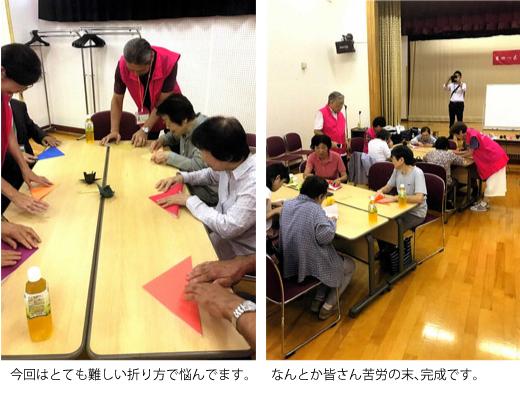 20190930_kinegawa_004.jpg