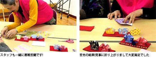 20200203_kinegawa_03.jpg