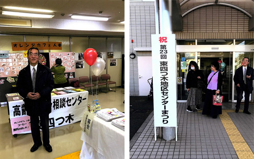 20200228_kinegawa_01.jpg
