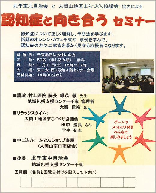 20170925_kitasenzoku0011.jpg