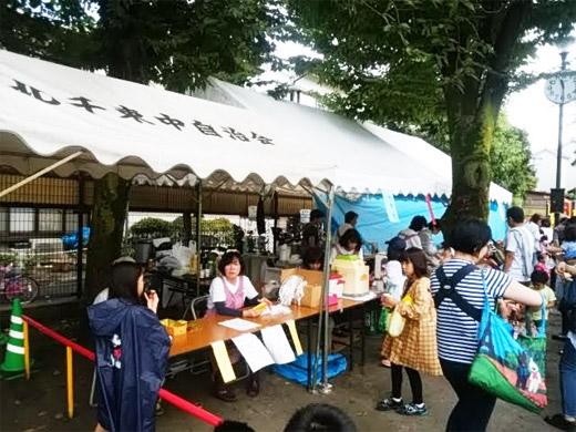20170926_kitasenzokunaka002.jpg