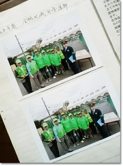 20171106_kiasenzoku_002.jpg