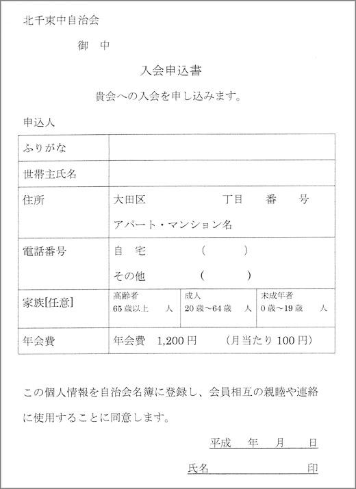 20180510_kitasensoku_001.jpg