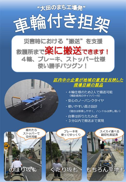 20180612_kitasenzokunaka_001.jpg