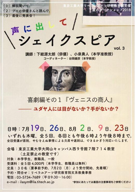 20180709_kitasenzokunaka_001.jpg