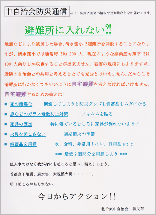 20210618_kitasenzokunaka_01.jpg